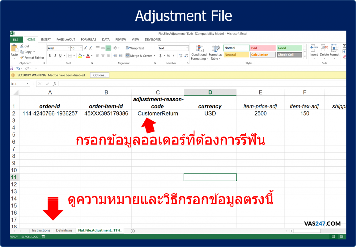 คืนเงิน Partial Refund Amazon ด้วย Excel Adjustment File