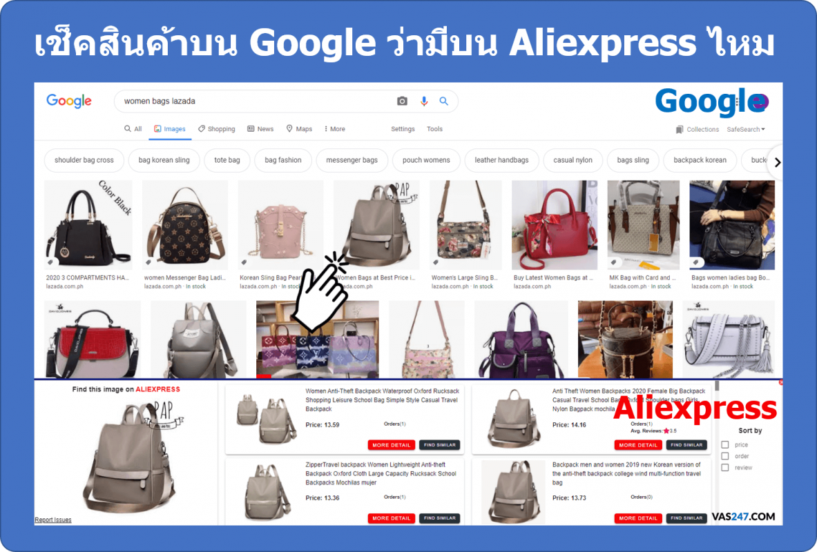 Aliexpress image picture search from google