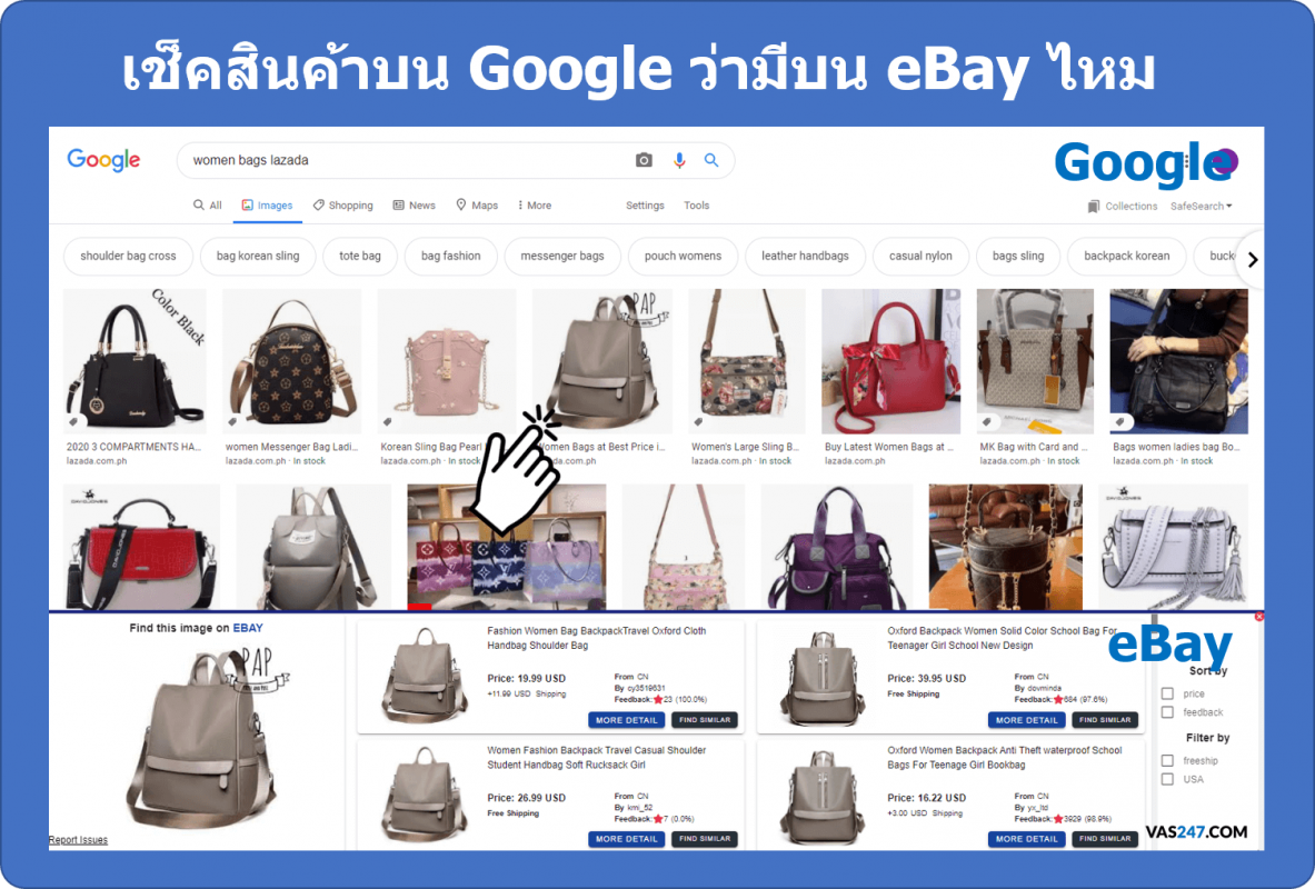 ebay image picture search chrome extension tool