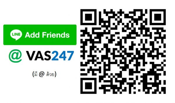vas247 line@ บริการ Amazon ebay ecommerce